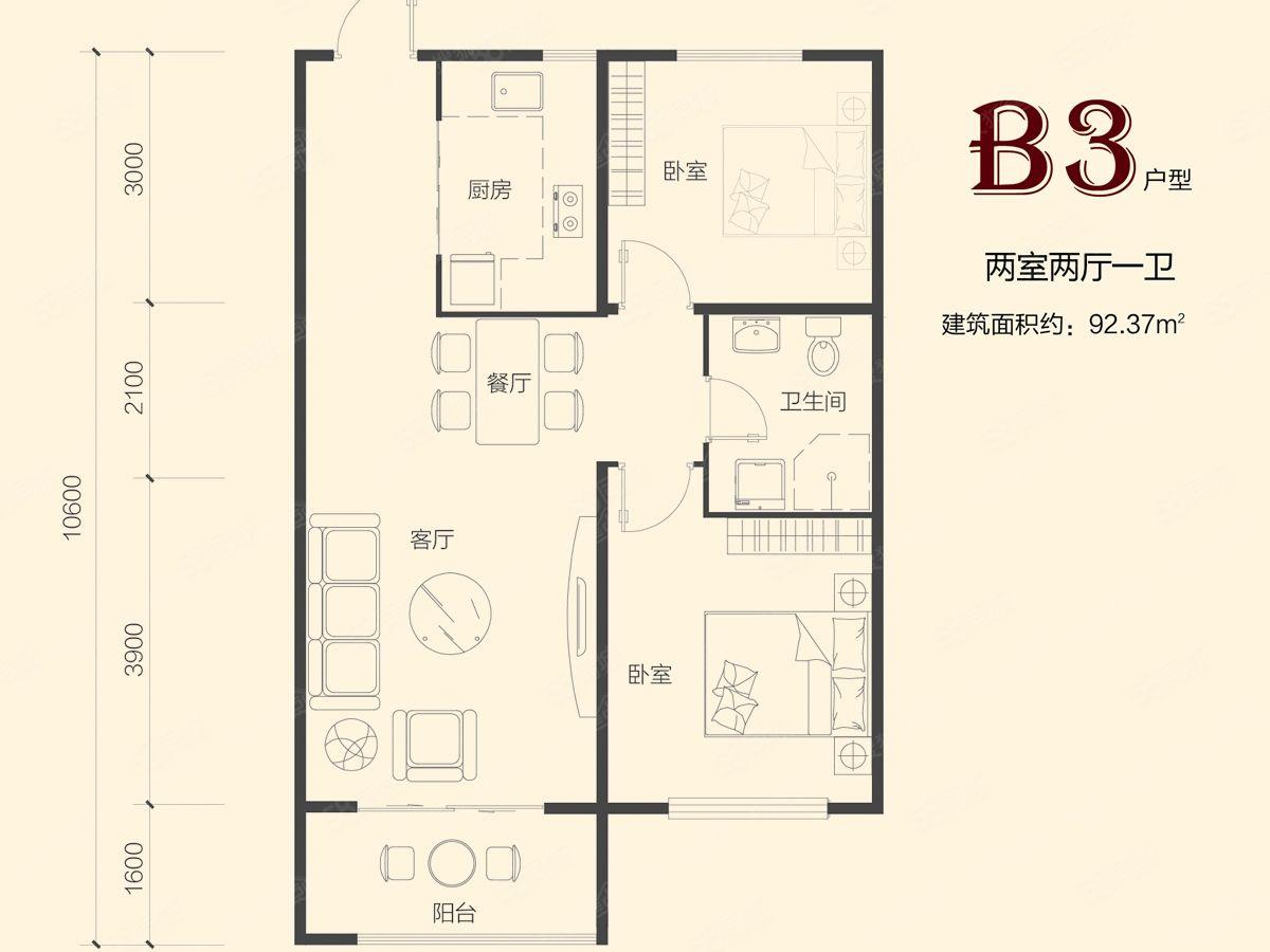 卢龙龙栖园3楼90平42万直开可贷款,下房20平单算