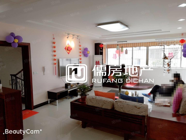惠众花苑东区精装修3室2厅1卫家具家电齐全拎包入住生活便利