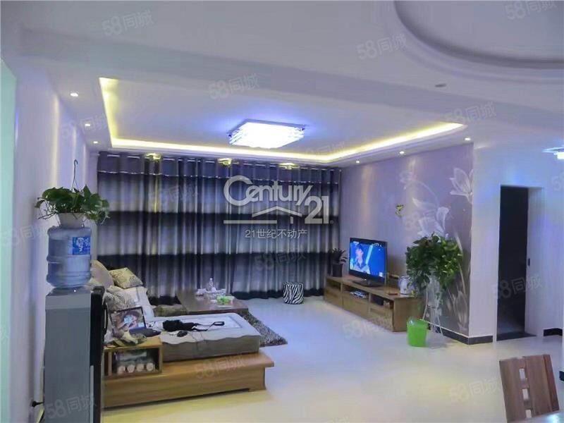 C21不动产翠庭小区精装三室电梯房带家私88万可贷款