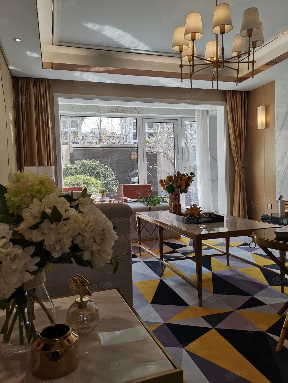 低密洋房社区三室两厅两卫原价出售