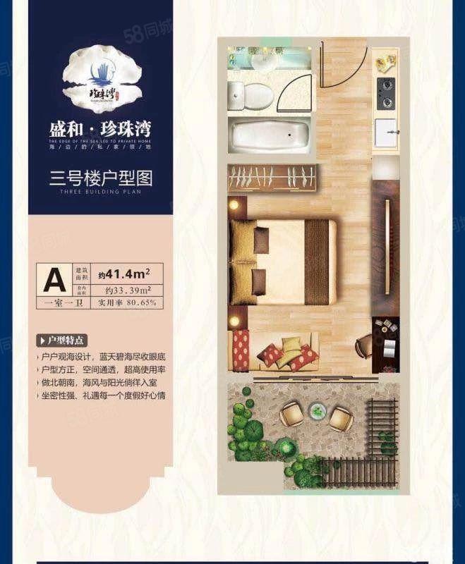 70年产权精装修带家私家电一线海景公寓。特价澳门二十一点游戏35万一套