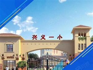 �d�x富康一小公立�W校新房出售3800一平米/支持公�e金