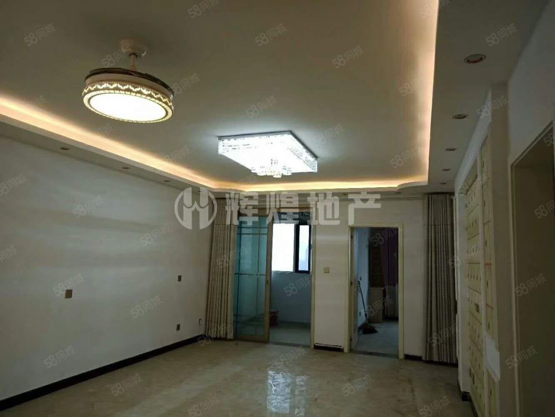 天明城精装修3房未入住,有证税满可按揭
