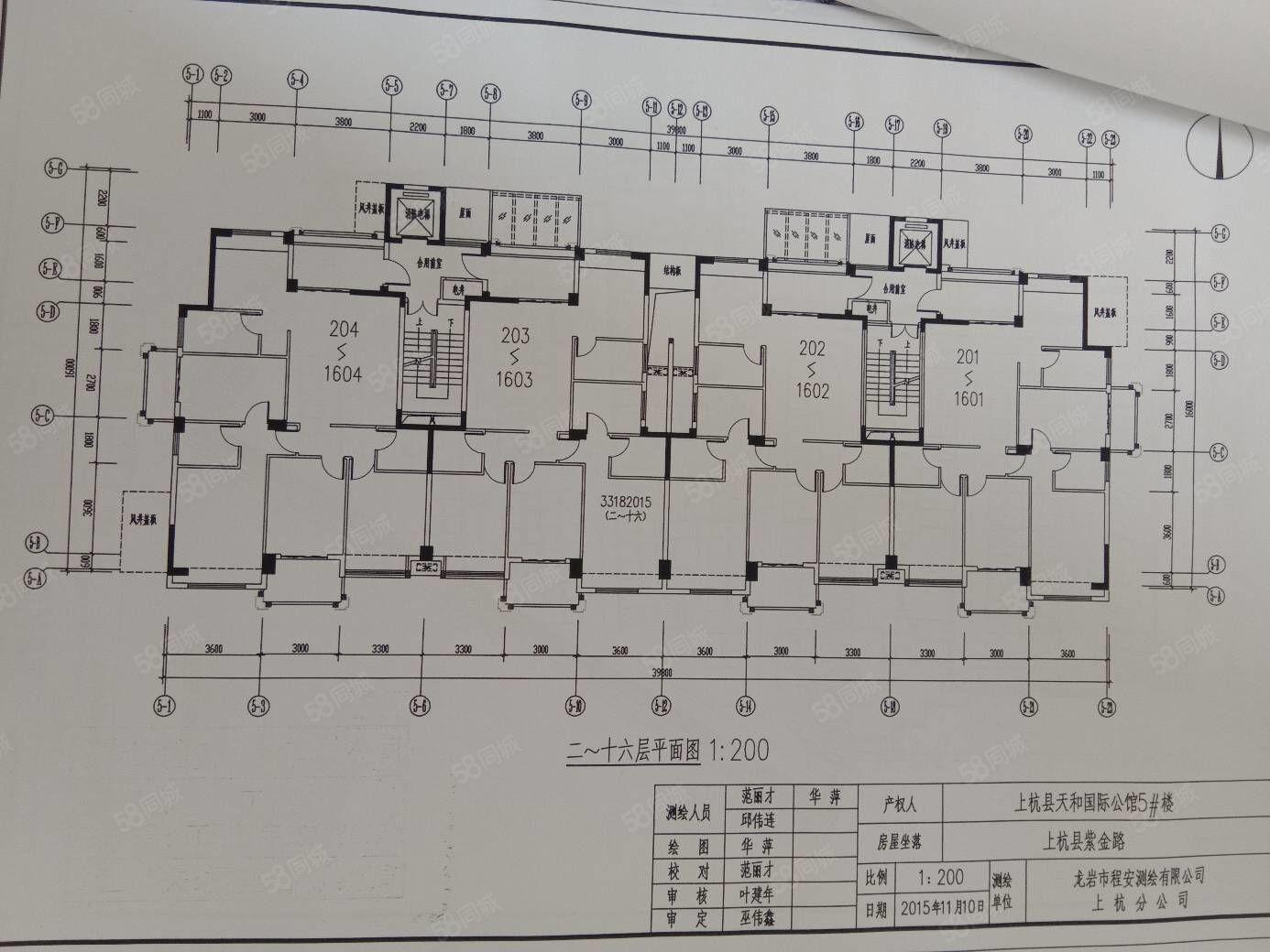 紫金路天和国际公馆精装电梯房带车位