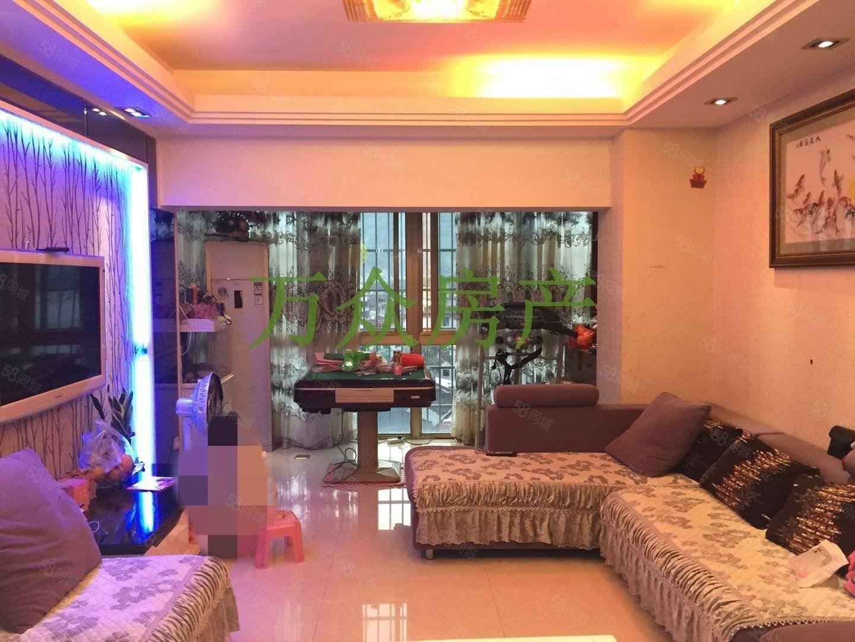 上海公馆电梯中层精装三房两卫售价87万