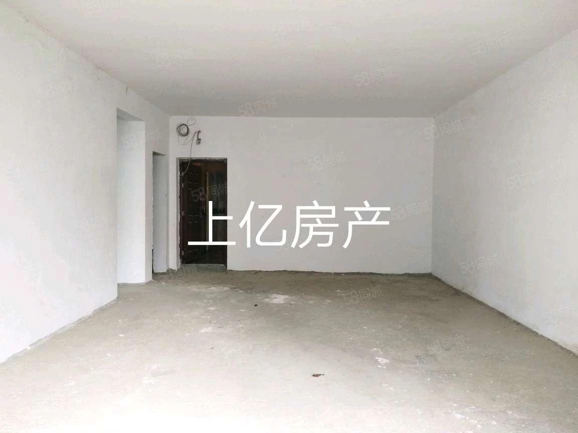 兴义凤凰城毛坯三室单价低3453直接带走白菜价首付低