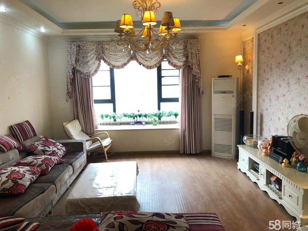 汉中虎桥路中段两室一厅一厨一卫精装修有家电家具拎包入住