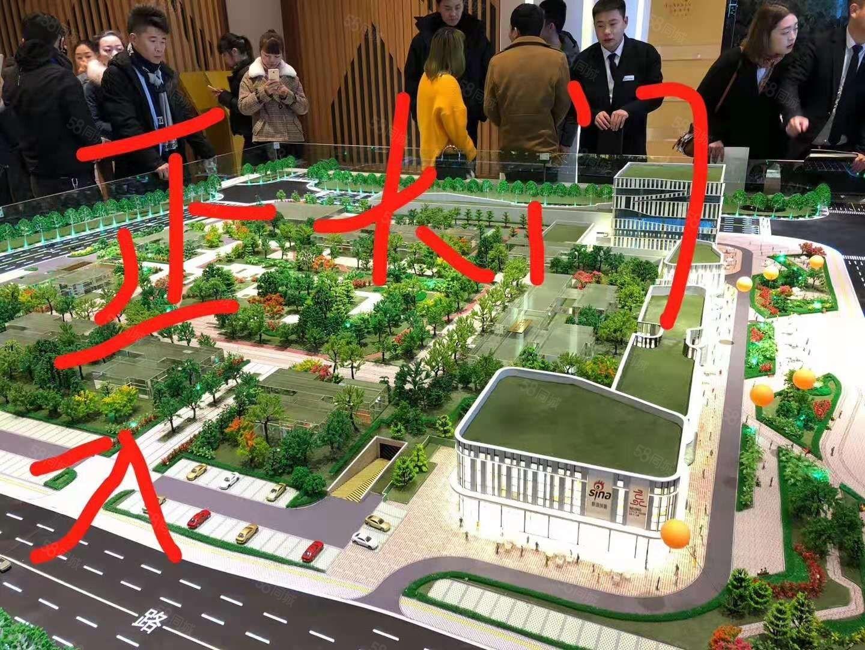 大地坡高铁商铺买一层送一层证上面积47平米实得90平米