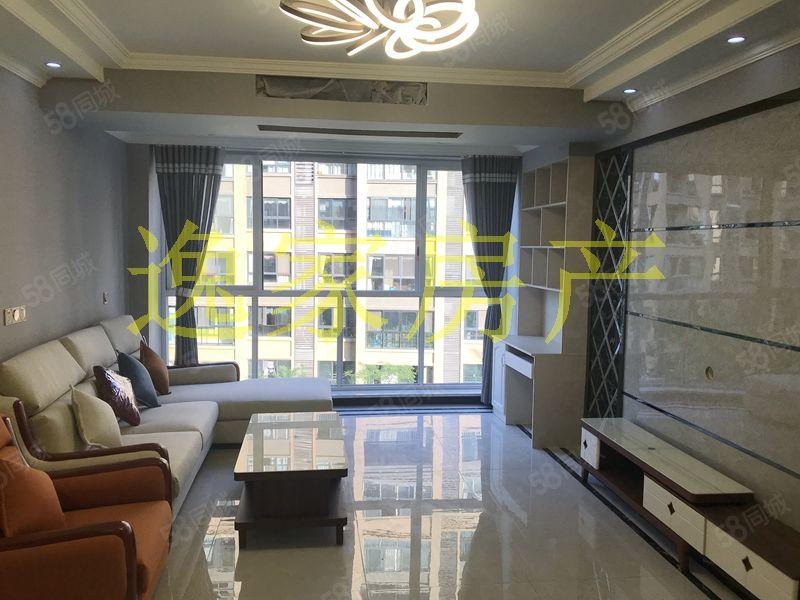 財富中央兩梯四戶電梯5樓全新裝修加品牌家具可貸款急售