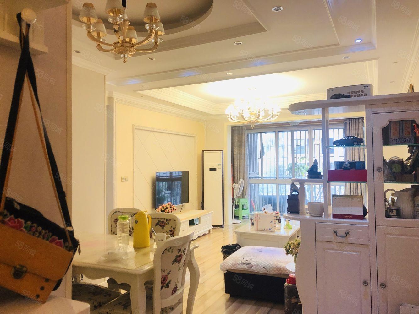 未來城精裝3室2衛帶衣帽間出售,實際面積120