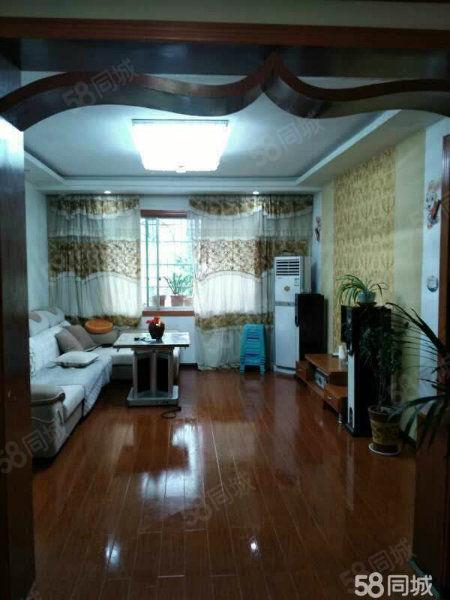 中山酒廠3室1廳2衛