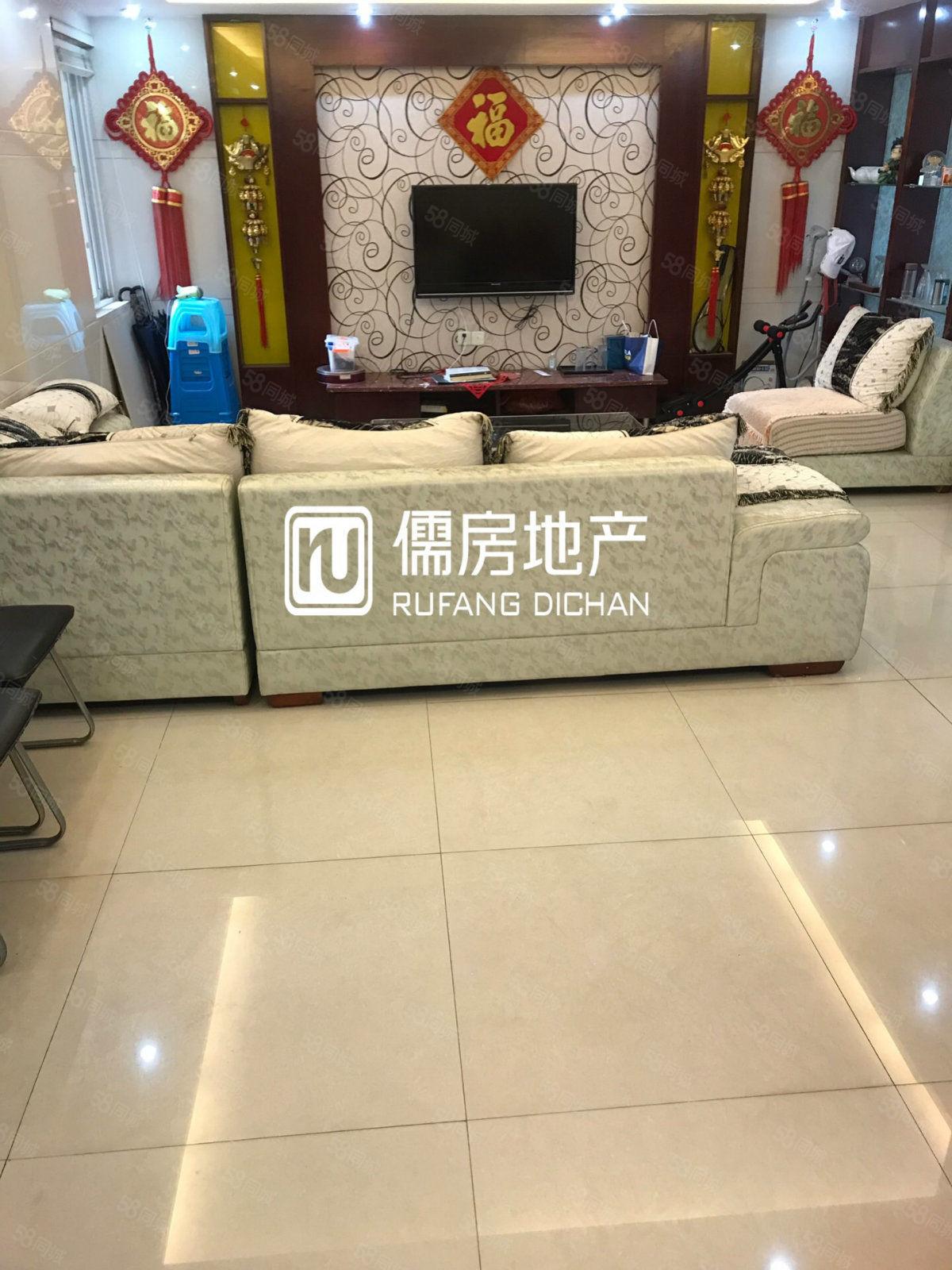 太阳城赌场江南星辰精装修电梯房118平方售价126万