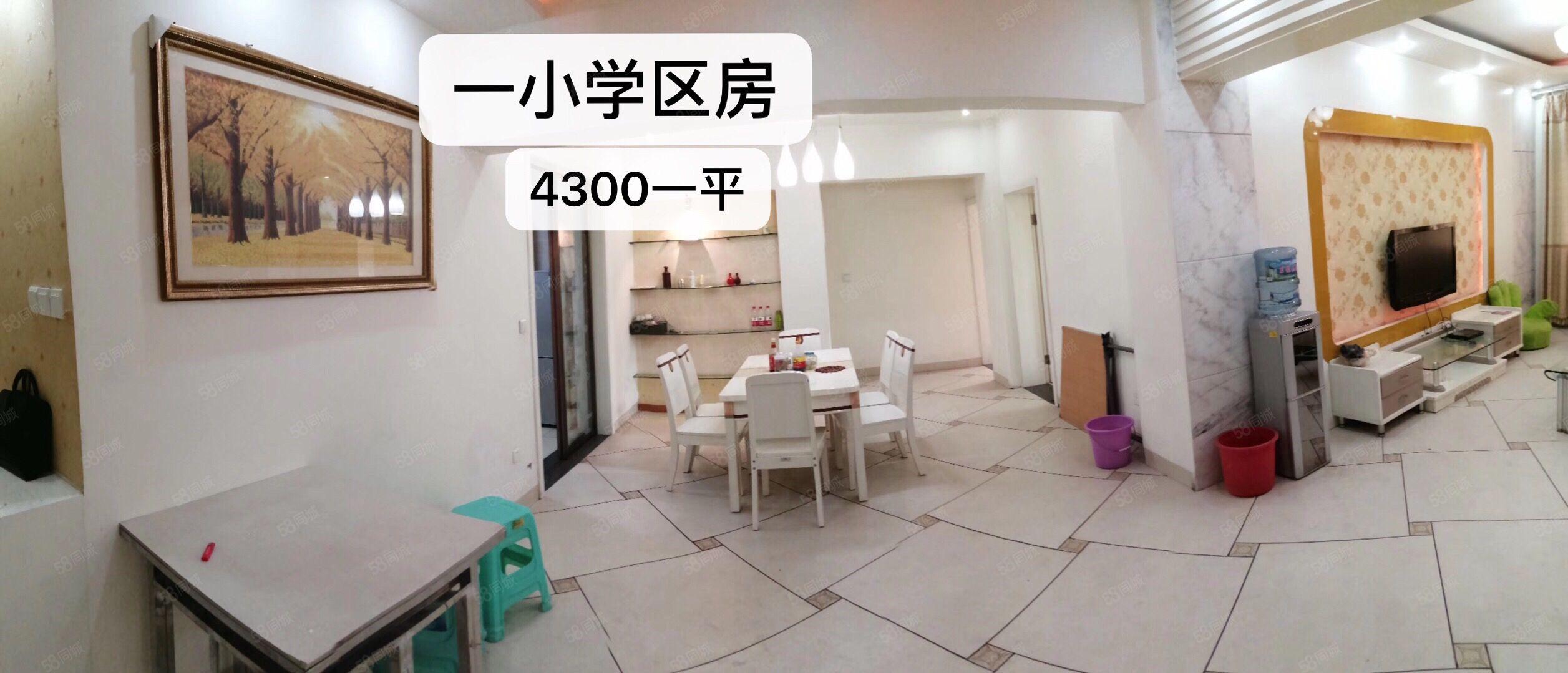 華地曦城附近好房出售首付12萬