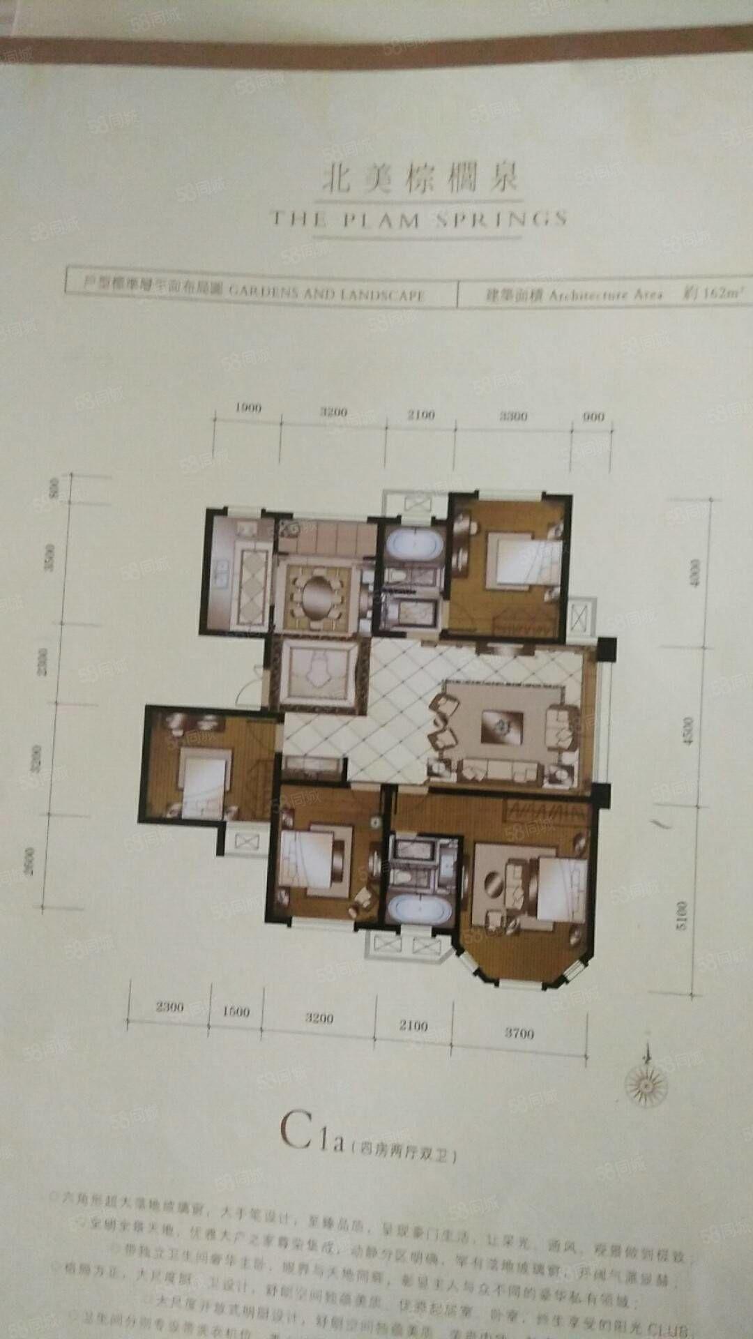 侯�R四室��d�p�l的好房子,中�g9�印1泵佬�^,文明路以�|毛坯