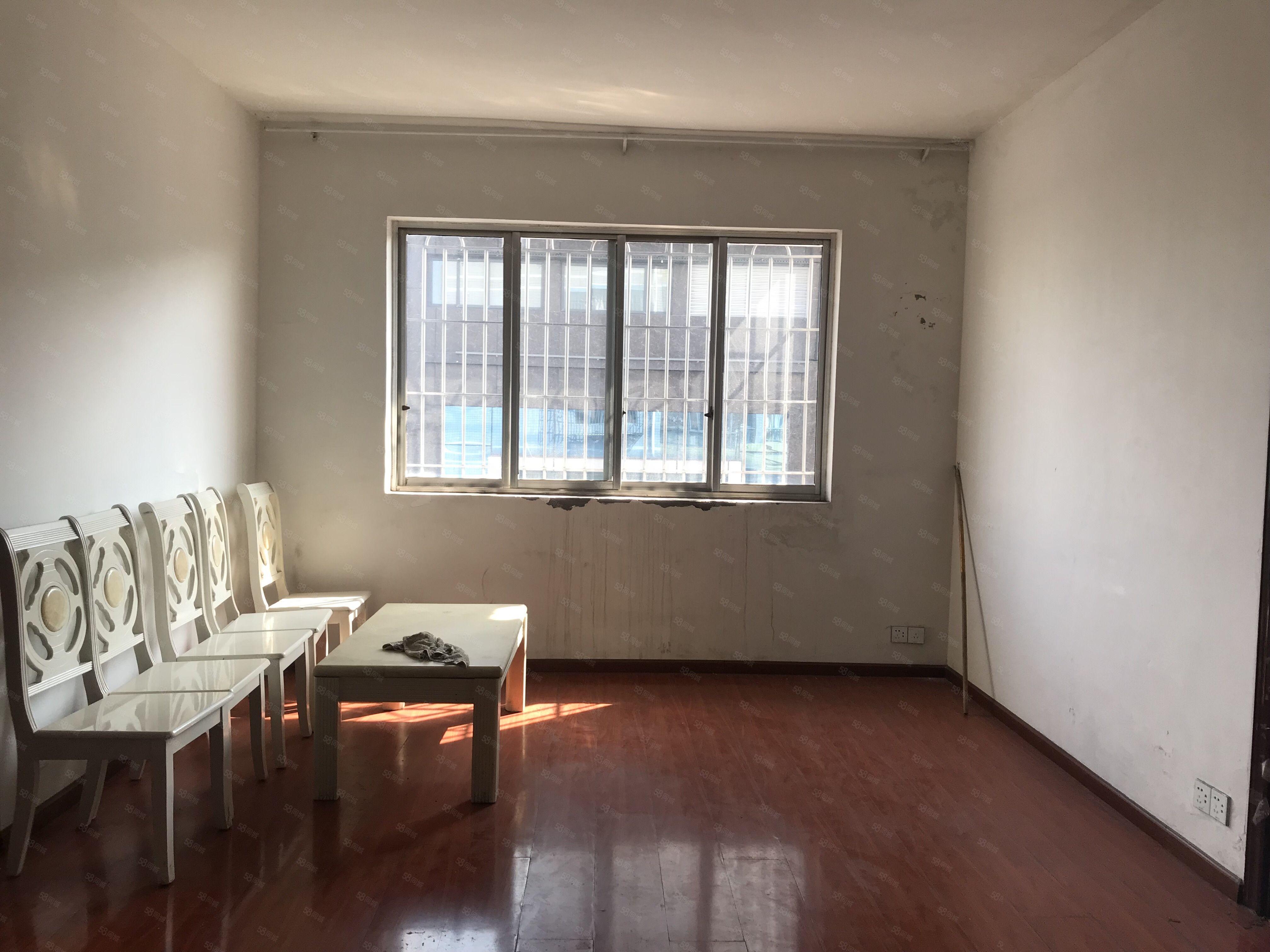 龙马大道摩尔旁主干道汇源小区81平米中装2房急售46.8万