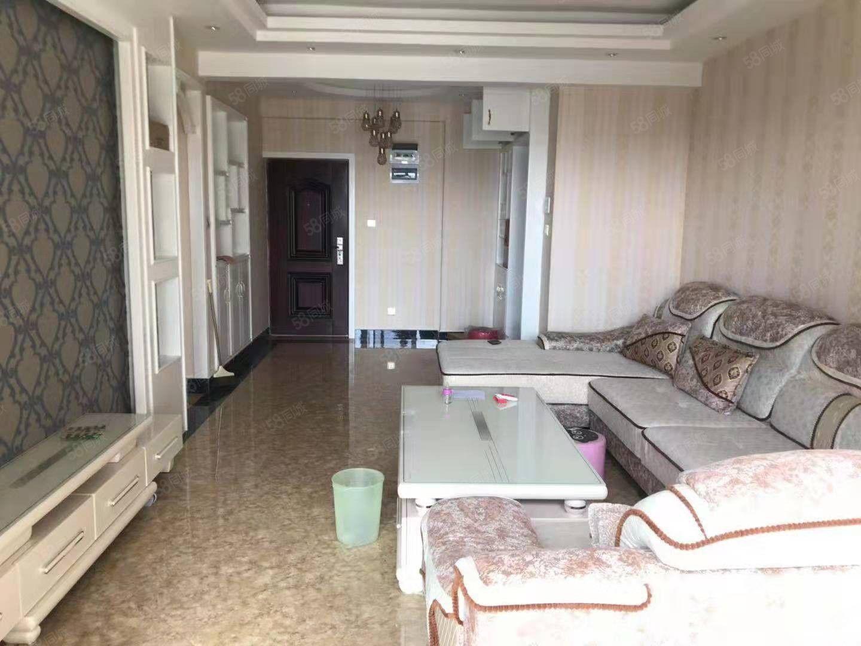 舒适两房干净整洁带家具拎包入住生活方便