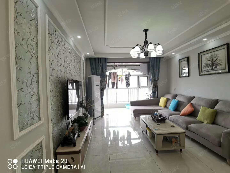 上河城外滩115平景观房采光好全新家具家电赠送