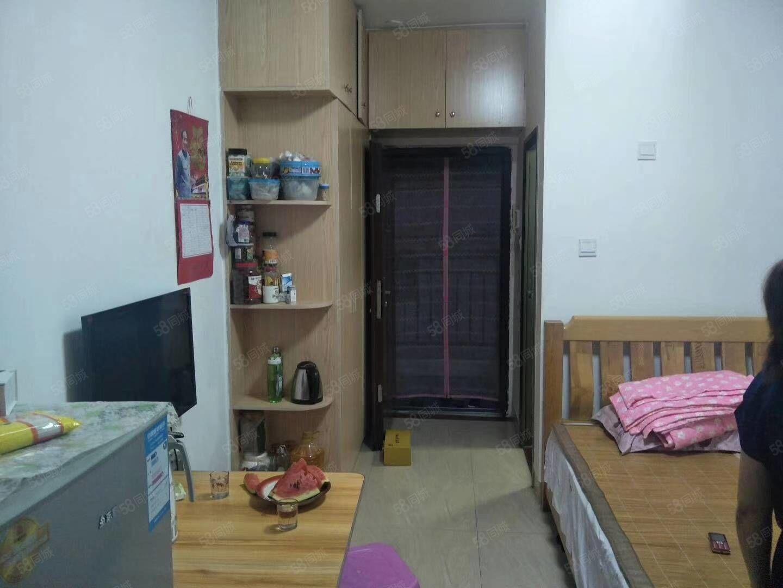 三中学区房,登凯财富单身公寓