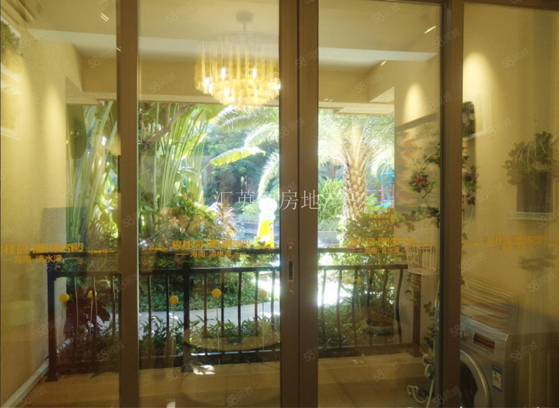 (清退,售完清盤)陵水,碧桂園珊瑚宮殿,全明通透,超高性價比