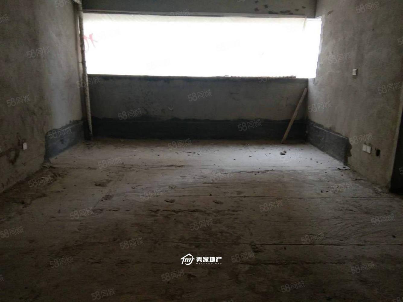 凤凰城实验小学二中毛坯3室包改协议