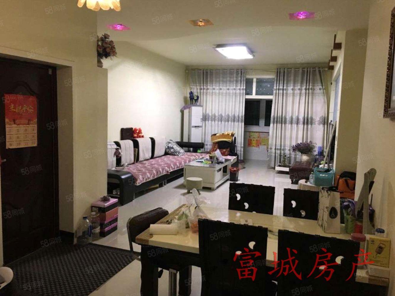 南韩花园110平三室精装房出售,无税