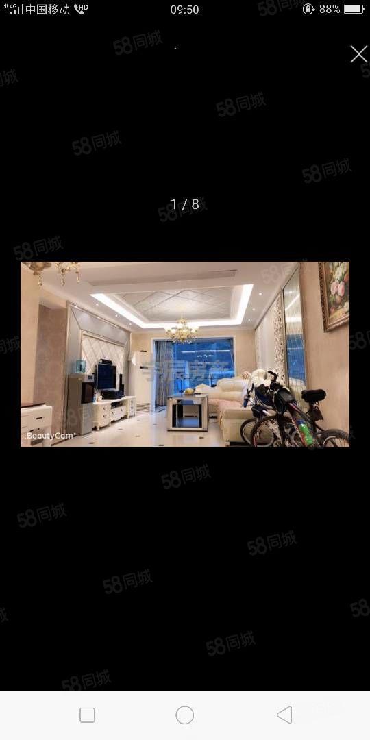 华都嘉苑3室精装房出售66.8万