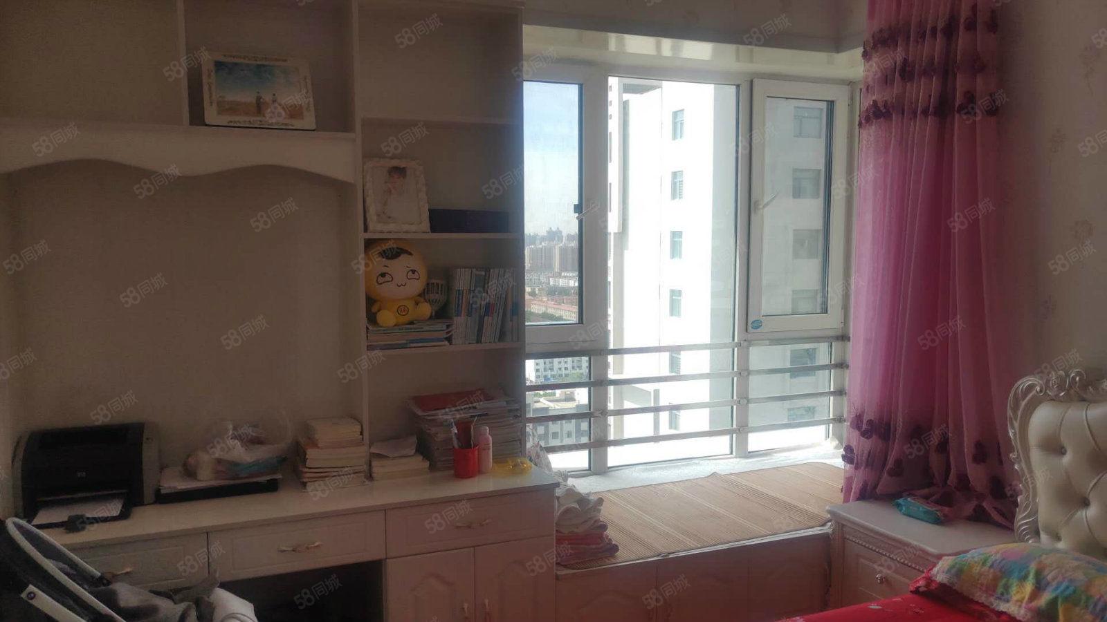 未来城三期精装两室带全套家具家电澳门葡京网站