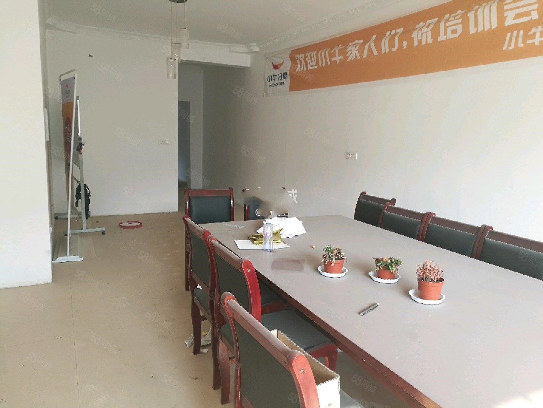 新天地简单装修,适合办公,楼层低,位置好繁华地段,生活方便