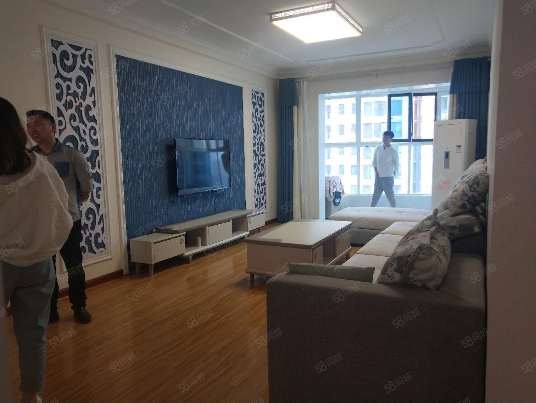 临河堤东外滩精装三房两卫中间楼层全新家私家电低价出租