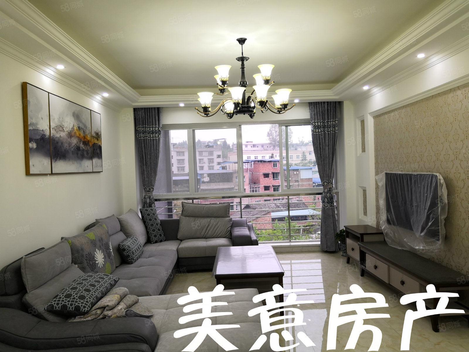 梧桐樹小學對面榮州上城豪華三室二廳雙衛帶全套品牌家具家電