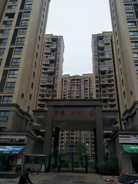 帝豪时代广场电梯套房出售送一大阳台50平米三面采光