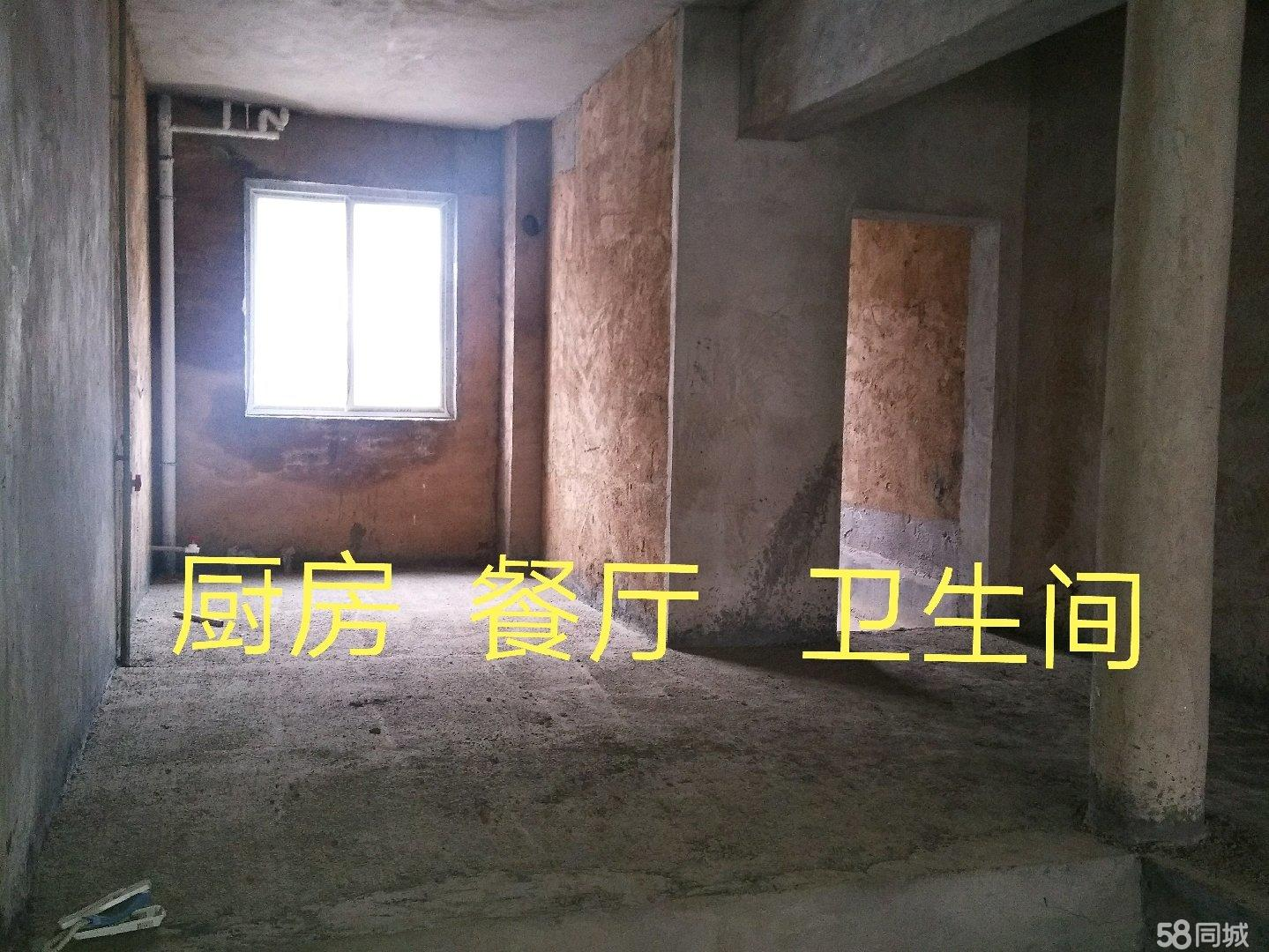 毛坯房,产权证已满两年,低价出售