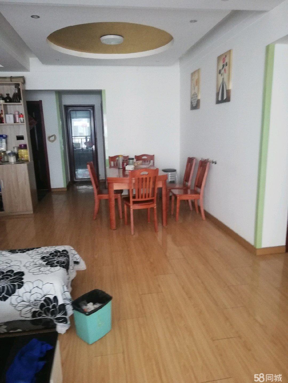 锦绣家园小区三室两厅两卫优质房屋