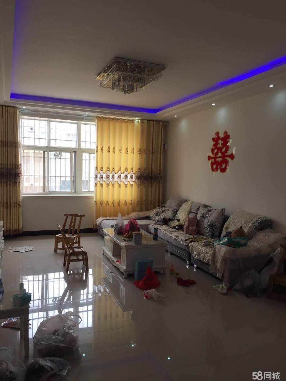 (新一高后门对面)大王庄气象站下莲花堰3房低价出售