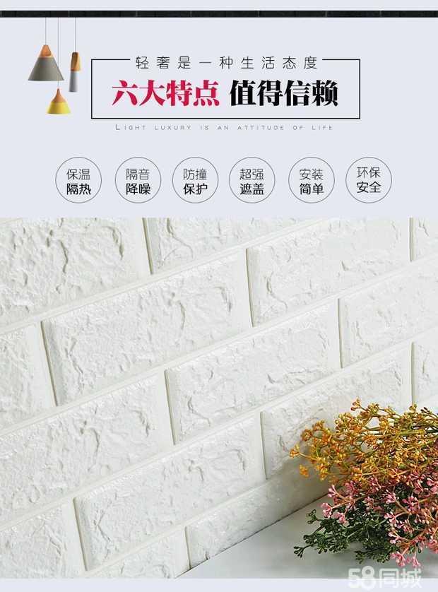 汝阳富力城二楼套带大平台