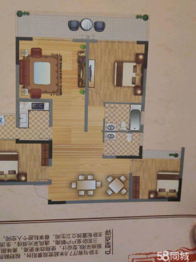 二手房,三室两厅一厨两卫,毛坯房