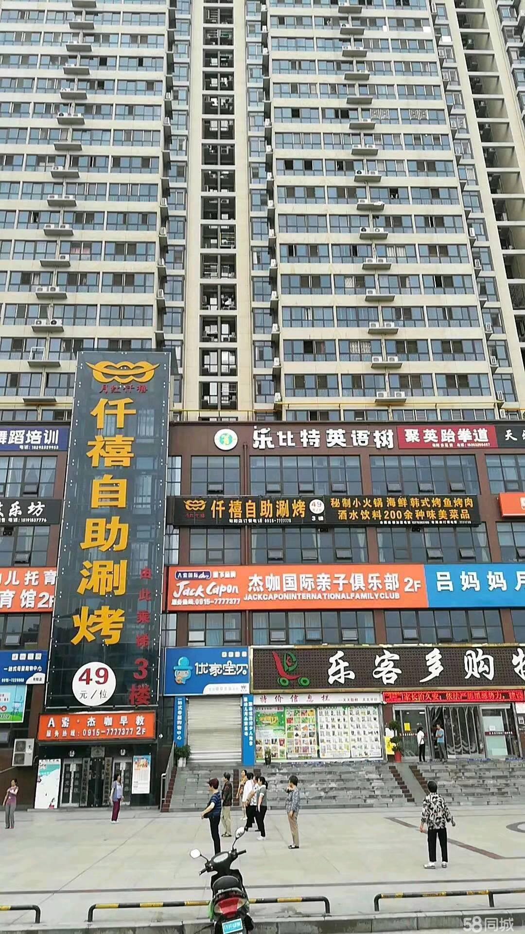 经典2室1厅1卫1厨毛坯电梯房低价出售