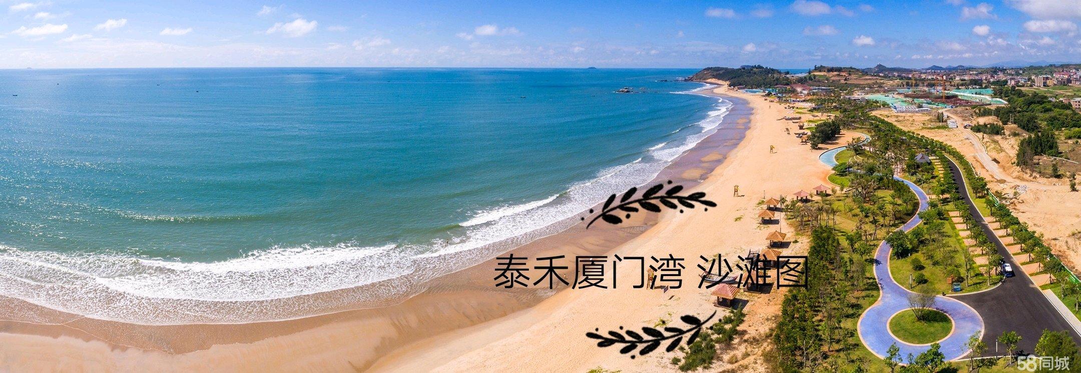 万豪海陵湾一号16公里黄金海岸线世界5A级滨海旅游目的地