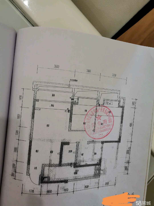 �f景中�r�V��3室2�d1�l