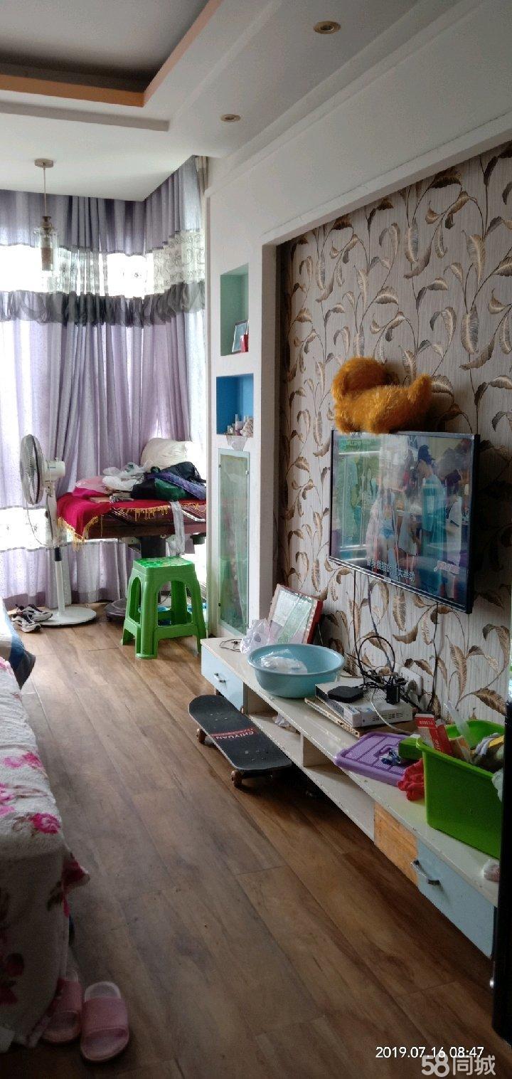 干河坡林场宿舍二室一厨一卫