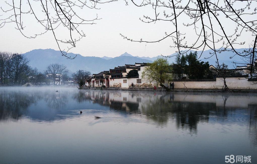 世界文化遗产地宏村古民居和土地出售手续合法