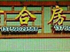 澳门网上投注官网人家豪华装修复式出售