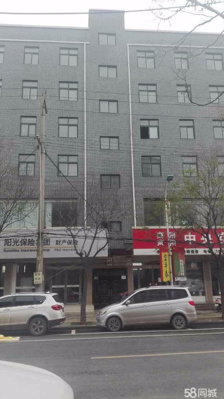 北京路3室2厅1卫