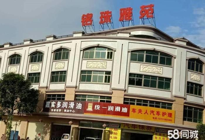 阳东铭珠雅苑5室2厅5卫300.98平米