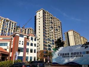 东方市滨海新区一线海景房两房两厅一卫一阳台