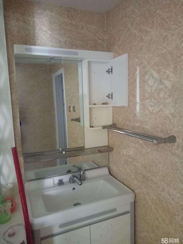 紙房坡精裝房出租2室2廳1衛