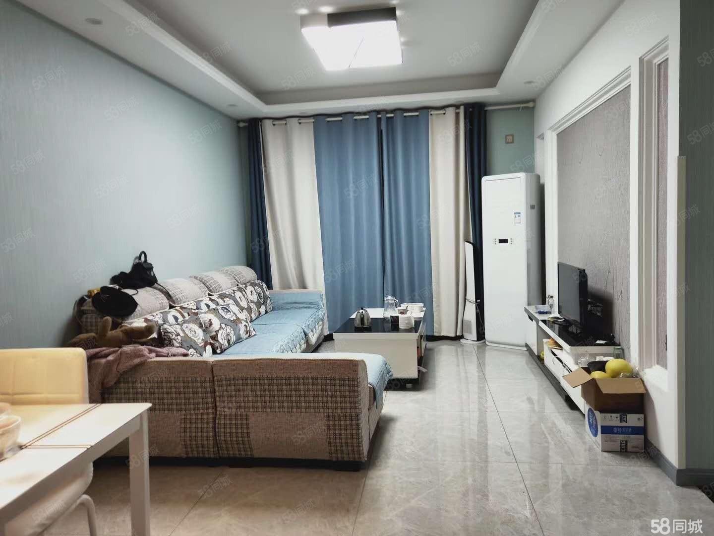 虎头桥中段2室1厅1厨1卫,精装带家具家电,拎包入住