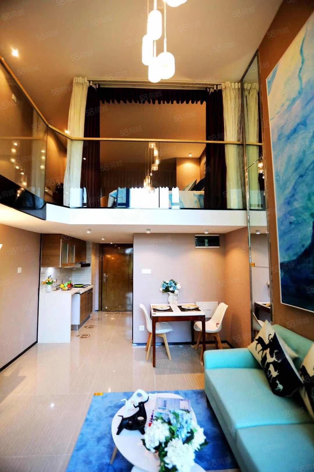 恒大帝景复式公寓全屋名牌材料精装修买一层享两层