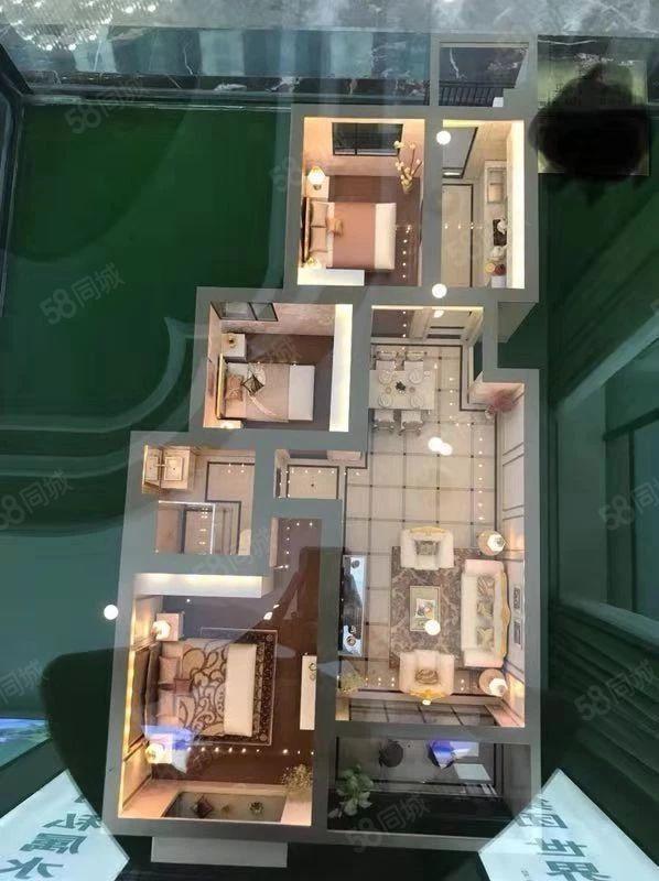 恒大林溪郡精装修3室包更名好楼层仅此一套需全款