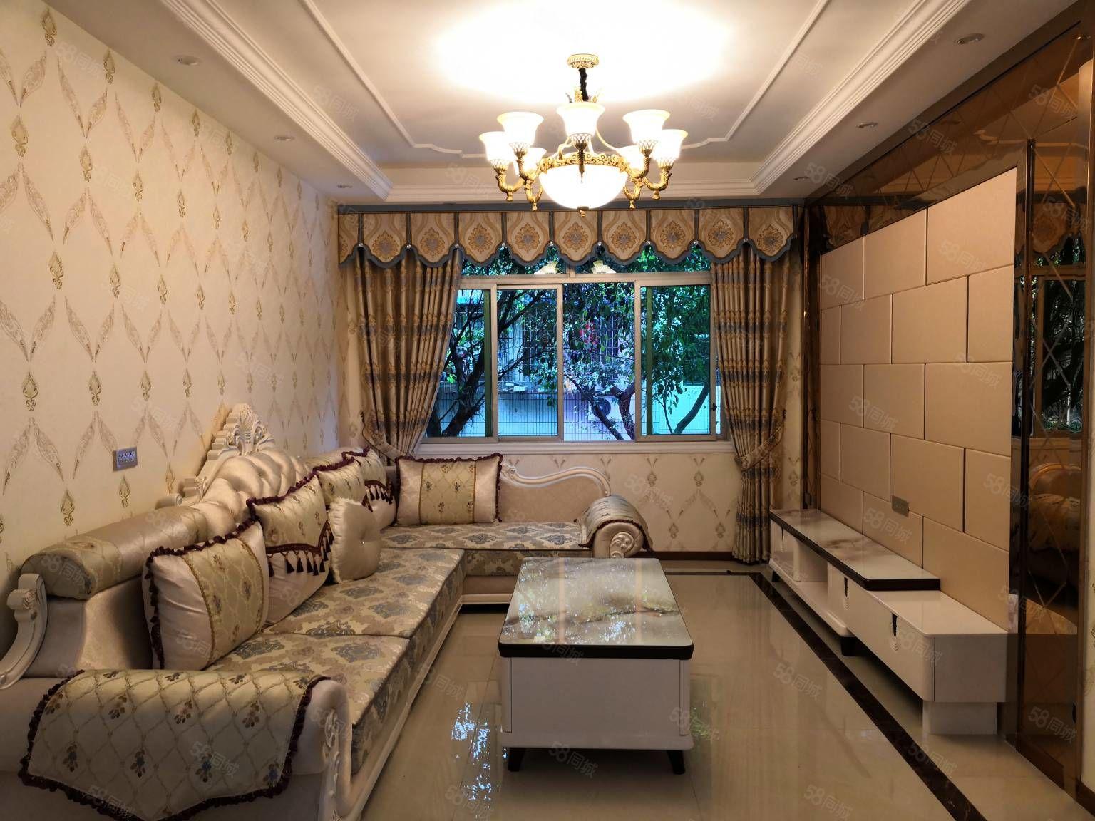 金劍小學對面2樓僅售49.8萬精裝3房
